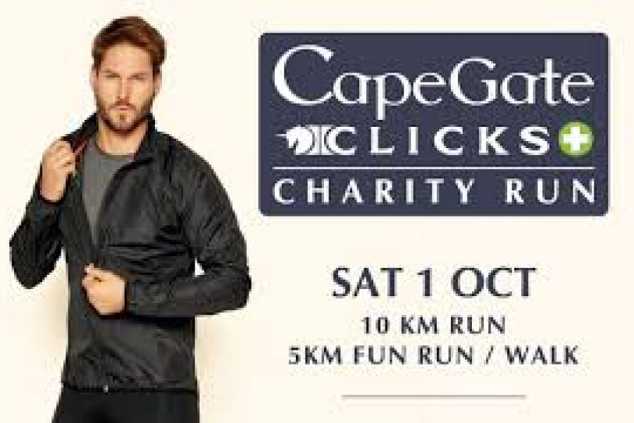 Cape Gate Charity Run