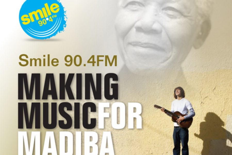 MAKING MUSIC FOR MADIBA BUSKER LOCATIONS